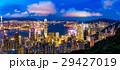 香港 ビクトリアピークから望む風景 29427019