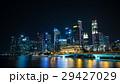 シンガポールの高層ビル 夜景 29427029