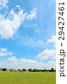 青空 空 公園の写真 29427461