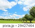 青空 空 公園の写真 29427464