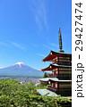 富士山 山 建物の写真 29427474