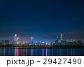 中国 深センの高層ビル群夜景 29427490