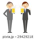 ビール 乾杯 男性 シニア イラスト 29429218