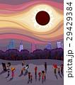 ソーラー 太陽 エクリプスのイラスト 29429384