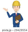 男性 作業員 不動産のイラスト 29429554