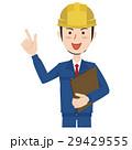 男性 作業員 不動産のイラスト 29429555