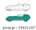 クラシックカー、ヒストリックカー、ビンテージレーシングカー 29431107