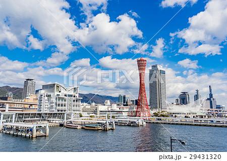 【兵庫県】神戸の港 29431320
