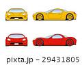 魅惑のローダウンカー、ローダウンレーシング、ローダウンレーシング 29431805