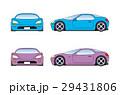 魅惑のローダウンカー、ローダウンレーシング、ローダウンレーシング 29431806