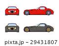 魅惑のローダウンカー、ローダウンレーシング、ローダウンレーシング 29431807