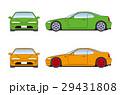 魅惑のローダウンカー、ローダウンレーシング、ローダウンレーシング 29431808