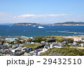 館山城展望所からの眺め 29432510