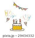 誕生日【線画・シリーズ】 29434332