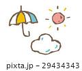 天気のセット【線画・シリーズ】 29434343