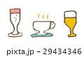 飲み物のセット【線画・シリーズ】 29434346