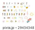 アイコンのセット【線画・シリーズ】 29434348
