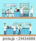 化学者 ラボ 研究室のイラスト 29434888