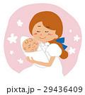 ママ 赤ちゃん ベクターのイラスト 29436409