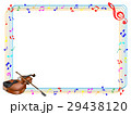 バイオリン No2(フレーム) 29438120