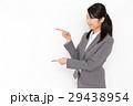 ビジネス 女性 29438954