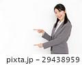 ビジネス 女性 29438959