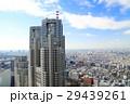 新宿 高層ビル ビルの写真 29439261