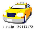 タクシー TAXI 自動車のイラスト 29443172