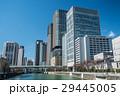 大阪府 快晴 都会の写真 29445005