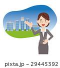 ビジネス 不動産 ベクターのイラスト 29445392