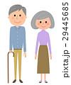 人物 夫婦 カップルのイラスト 29445685