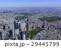 都会 新宿 風景の写真 29445799