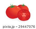 トマト 食べ物 野菜のイラスト 29447076