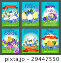 Easter egg, rabbit, chicken greeting card template 29447550