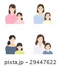 授業参観や受験、母の日にも使える母親と子供の親子イラスト素材 29447622