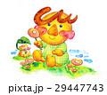 白バック 花畑 子供のイラスト 29447743