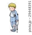 骨折 男の子 松葉杖のイラスト 29448391
