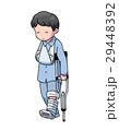 骨折 男の子 松葉杖のイラスト 29448392