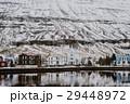 景色 風景 アイスランド 29448972