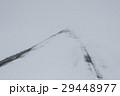 景色 風景 アイスランド 29448977