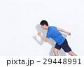男性 スポーツ 29448991