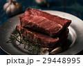 牛肉 ビーフ ステーキ 29448995