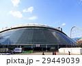 東京ドーム 29449039