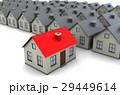 住宅 家 住居のイラスト 29449614