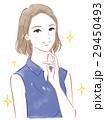 女性の表情 決めポーズ 29450493