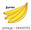 バナナ 水彩画 手描きのイラスト 29450703