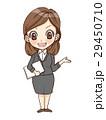 スーツ 女性 29450710