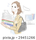 忙しく働く女性 29451266