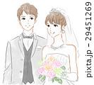 若いカップル 29451269