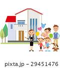 家族 家 見学のイラスト 29451476